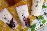 萬波島嶼紅茶 平鎮環南店