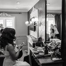 Wedding photographer Ekaterina Plotnikova (Pampina). Photo of 29.10.2018