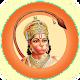 Hanuman Chalisa(Hindi) (app)