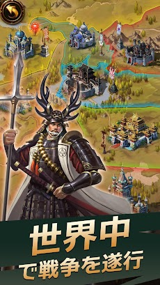 エボニー - 王の帰還のおすすめ画像4