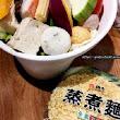 樂崎火鍋(板橋店)