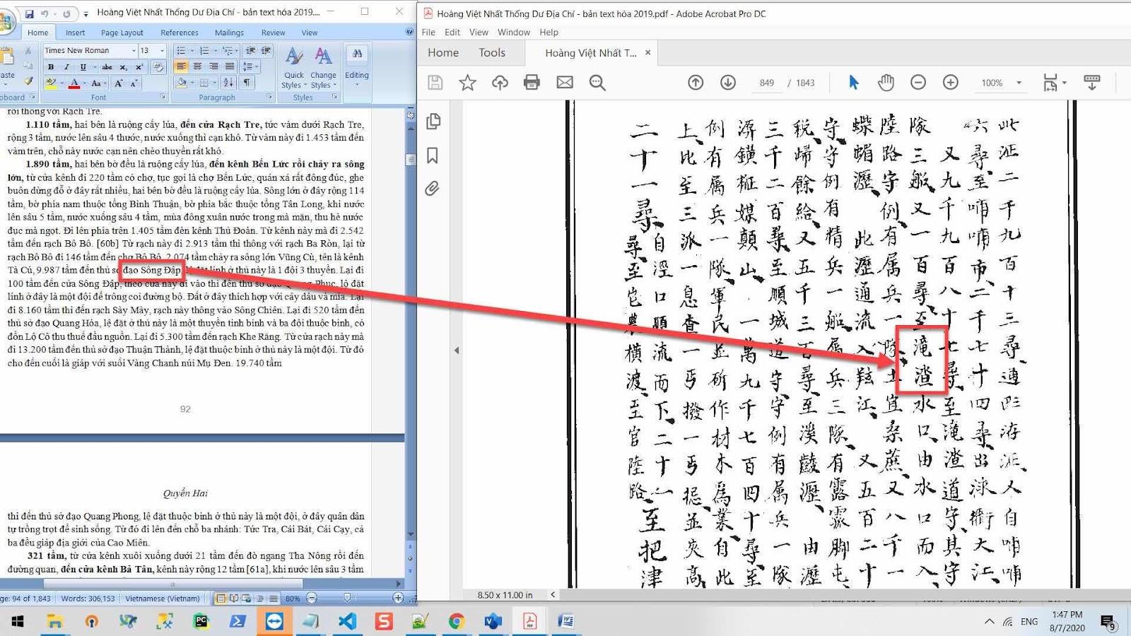 Thử giải mã lại địa danh Thủ Thừa tỉnh Long An