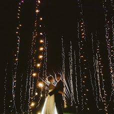 Wedding photographer Alejandro Manzo (alejandromanzo). Photo of 07.07.2015