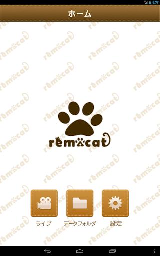remocat 1.0.5 Windows u7528 4