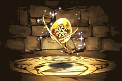 光の希石【大】