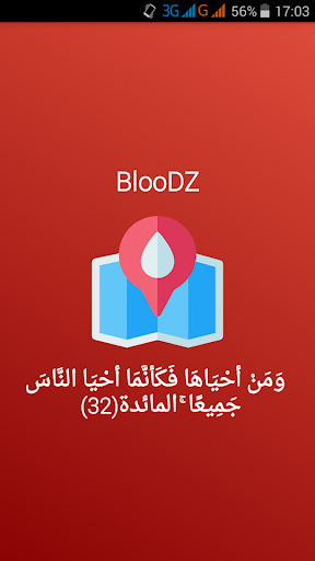BlooDZ screenshot 1