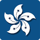 Hong Kong Guía de Viajes icon