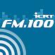 一分鐘英語新聞FM.100