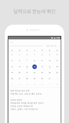 DAILY NOTE - Simple Notepad APK screenshot thumbnail 2