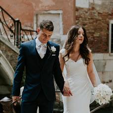 Wedding photographer Kinga Leftska (kingaleftska). Photo of 08.02.2018