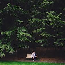 Wedding photographer Ivan Tulyakov (DreamPhoto). Photo of 03.05.2015