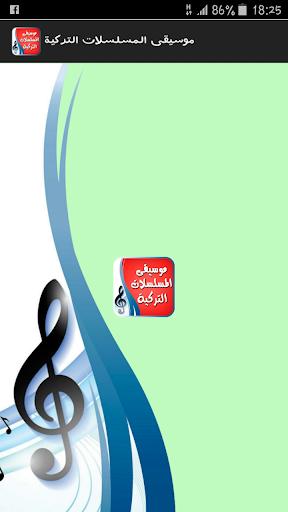 TURK TÉLÉCHARGER SAMITA MP3 MUSIC