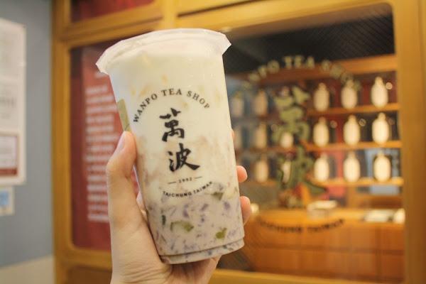 萬波島嶼紅茶 樹林中山店
