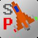 Shippilot Android apk
