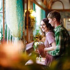 Wedding photographer Aleksandra Boeva (boeva). Photo of 11.06.2017
