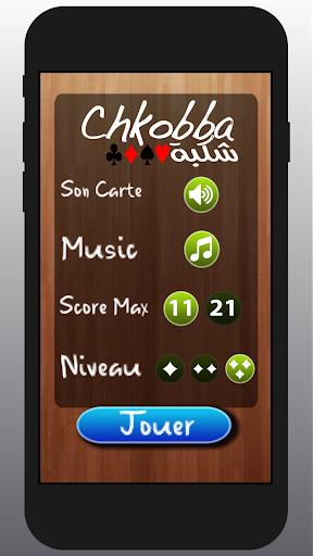 Chkobba Tn 3.4.11 screenshots 1