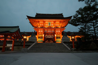 Photo: Fushimi Inari Taisho - Definitely worth going in the late afternoon