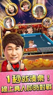 麻將 明星3缺1麻將–台灣16張麻將Mahjong 、SLOT、Poker Apk Latest Version Download For Android 3
