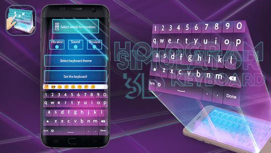 hologram 3d keyboard simulated screenshot thumbnail