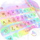 Rainbow Galaxy Keyboard Theme