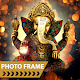 Ganesh Photo Frames 2018 for PC-Windows 7,8,10 and Mac