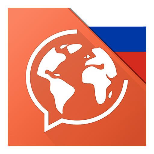 俄语:交互式对话 - 学习讲 -门语言 教育 App LOGO-APP試玩