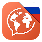 Learn & Speak Russian - Mondly