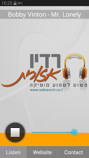 ‫Radioezorit - רדיואזורית‬‎- screenshot thumbnail