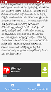 Tollywood News - Tollywoodspot.in - náhled