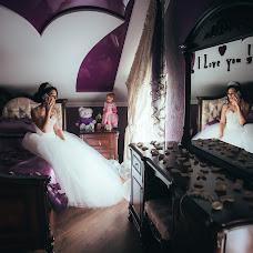 Wedding photographer Svetlana Mazitova (Mazitova). Photo of 11.03.2018