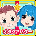 Orenji Games - Logo