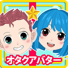Otaku Avatar maker icon
