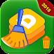 AZcleaner- 重複  クリーナー- 重複 ファイル 除去剤 無料 2018年 - Androidアプリ