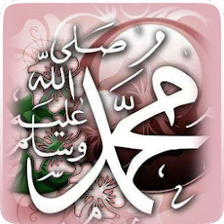 142 Durood Shareef Collection