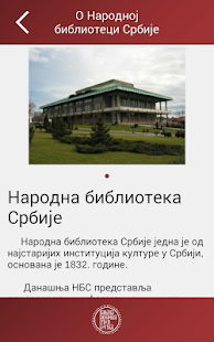 Vodič kroz fondove Narodne biblioteke Srbije - náhled