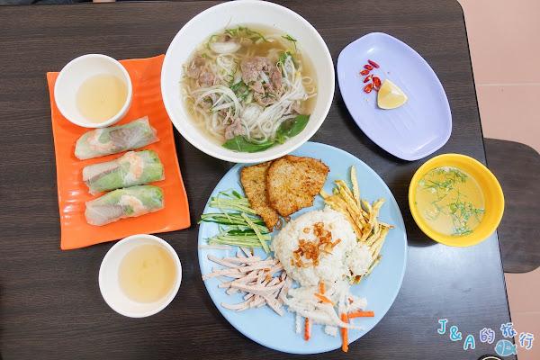秋香越南風味餐