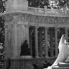 Φωτογράφος γάμων Nikos Anagnostopoulos (NikosAnagnostop). Φωτογραφία: 05.10.2018