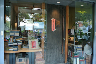 Photo: 草祭二手書店
