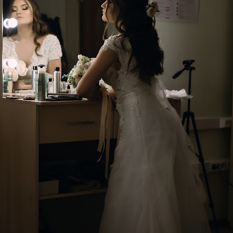 Wedding photographer Sofya Cykunova (PhotoSonTS). Photo of 18.02.2018
