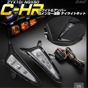 """C-HR ZYX10 ハイブリッド G""""LEDエディション""""ののカスタム事例画像 シンジュさんの2018年09月20日20:21の投稿"""