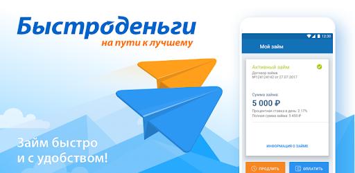Схема карта метро москвы с расчетом времени