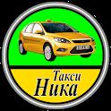 Такси Ника icon