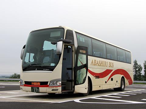 網走バス「千歳オホーツクエクスプレス」 ・271 十勝平原SAにて_01