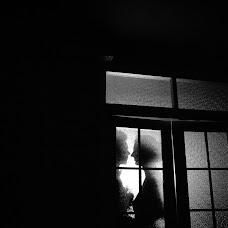 Свадебный фотограф Алёна Торбенко (alenatorbenko). Фотография от 05.02.2019
