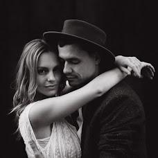 Wedding photographer Pavel Melnik (soulstudio). Photo of 31.07.2018