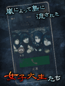 ホラー夏休み - 呪われた廃虚からの脱出 - screenshot 11