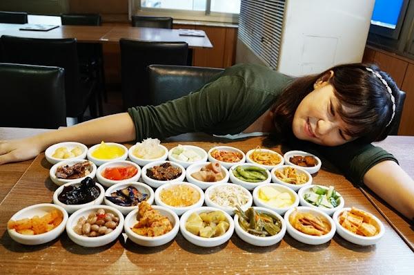 朝鮮味韓國料理 台版韓定食推薦|30多樣小菜吃到飽、銅盤烤肉、超厚海鮮煎餅|新莊平價韓式料理|2019朝鮮味菜單