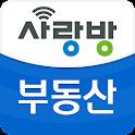 광주 사랑방 부동산 - 광주부동산,광주아파트,광주원룸 icon