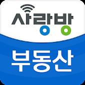 광주 사랑방 부동산 - 광주부동산,광주아파트,광주원룸