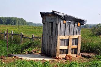 Photo: Les toilettes de luxe de la C.OR.E.